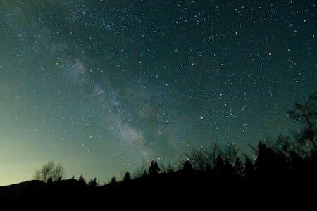 Star Watching & Nature Kagoshima