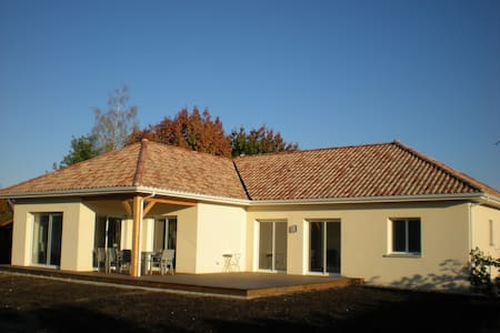 CAZAUX: maison contemporaine - House