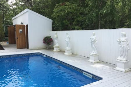BR for 2, Hamptons! close to Beach! - House