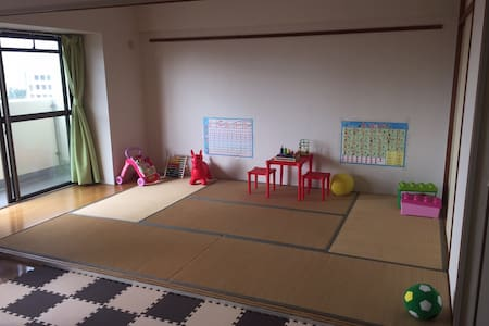 Home-stay near Tokyo Disney Land