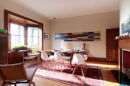 Hobart Garden Studio - West Hobart - Casa