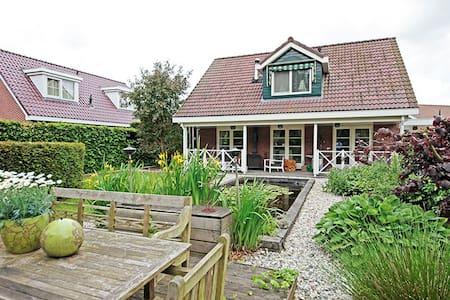 The Cosy Cottage, welnessvilla
