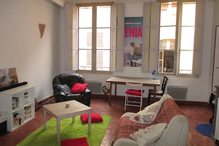 Bel appartement Aixois plein centre