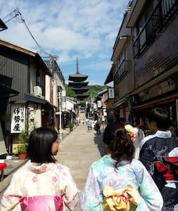 The best of the best location !! - Kyoto