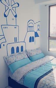 埔里渡假公寓(單人住宿)藍天房 - Apartamento