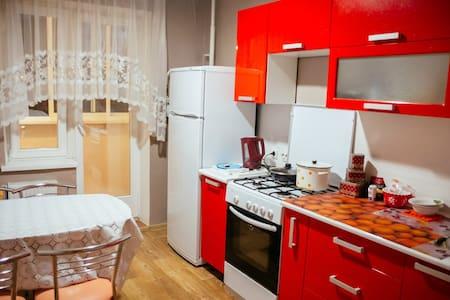 Wonderful apartment - Appartement