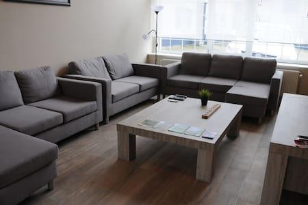 de lounge - Büllingen - Casa