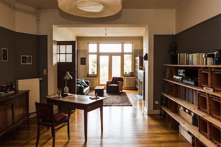 Appartement spacieux et lumineux  - Lägenhet