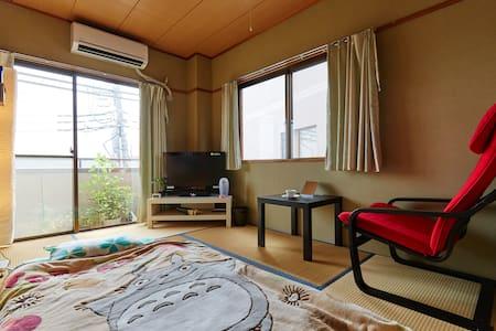Close to Shibuya&Kichijoji /Free Wifi! - Apartament