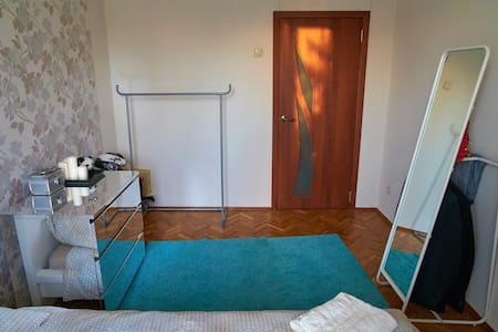 Room in the center of Moscow - Moskva - Apartment