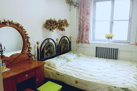 近簋街三里屯地坛雍和宫,和平里浪漫单间,2&5号线。 - Beijing - Appartement