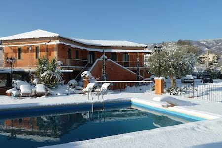 Arinde - Cosenza - Bed & Breakfast