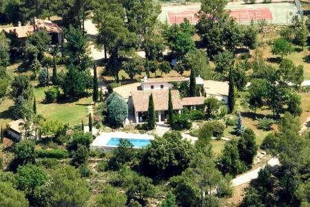 """Domaine Les Agaves """"Le Patio"""" - Entrecasteaux - Apartamento"""