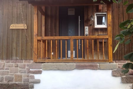 Gemütliche Ferienwohnung/Zimmer A66 - Apartment