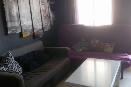 colorful room in the heart of Raval - Barcelona - Apartment