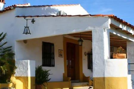 Casa Rural La Zafrilla - House