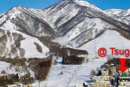 @tsugaike ski in/out triple room - Oda + Kahvaltı