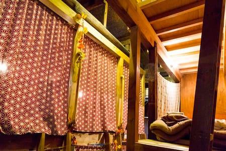 Dormitory 10minutes to Himeji Castle& Station - Himeji-shi