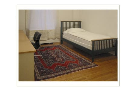 Room in european style apartment - Westmount - Wohnung