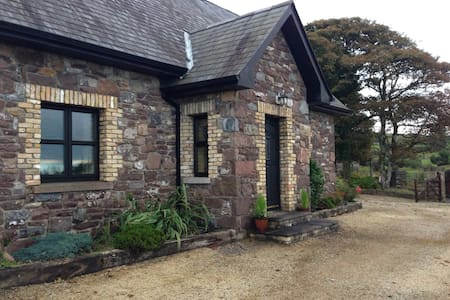 Amazing Stone Cottage S/C - Sligo - Dům