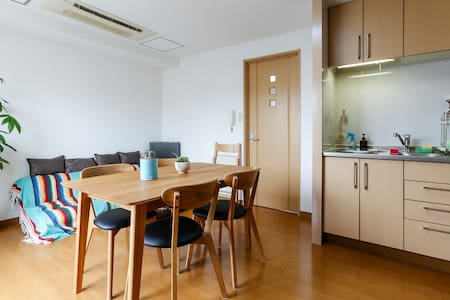 Gorgeous & Convenient 2BR APT 8-15min from Shibuya - Apartment