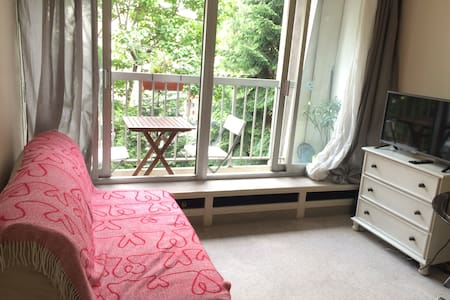 Appartement cosy Paris2O near Bastille & Le Marais - Apartment