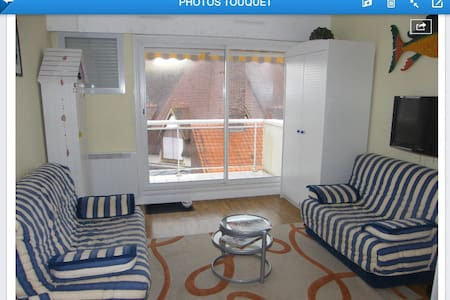 Appartement avec balcon expo sud. - Le Touquet-Paris-Plage - Appartement