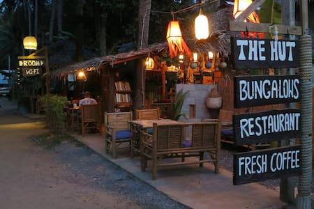 Budget Bungalows Close to Beach - Ko Lanta Yai - Bungalow