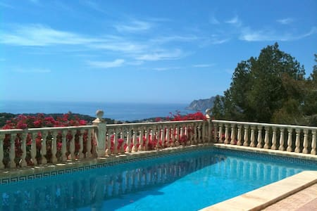 appartm (30m2) - exception. seaview - Teulada - House