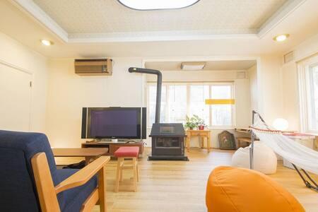 传统日式住房/靠近薄野大街/停车位可提供 B2 - 獨棟