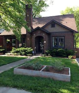 1930's cottage in vibrant 12 SOUTH! - Nashville - Casa