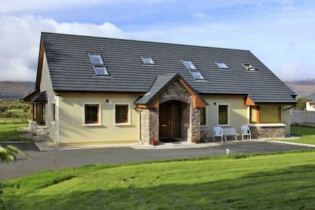 Luxury Home in the Heart of Kerry