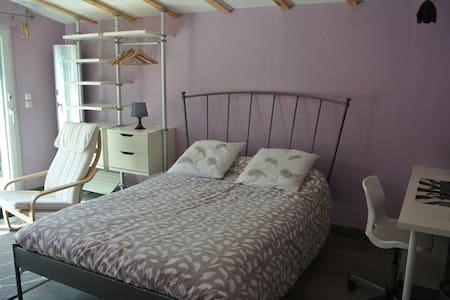 Chambre avec salle de bains privée - Saint-Étienne
