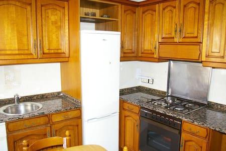 Casa bien cuidada y acogedora. - House