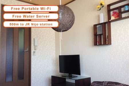 Only 500m from JR Nijo station! - Apartmen