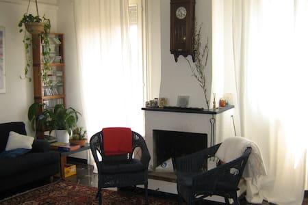 Chiara's 1, single room w/terrace, and breakfast - Apartment