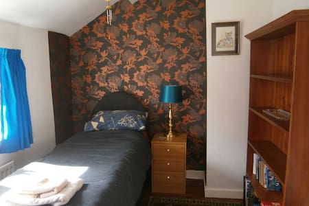 Cheerful cottage room - Great Clifton - Casa
