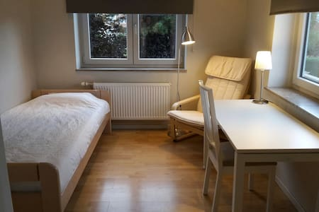 Easy going & comfortable room - Dům