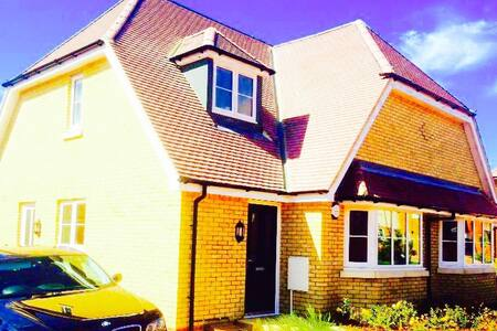 Lovely, Cosy Room Near Luton Airport - Houghton Regis - House