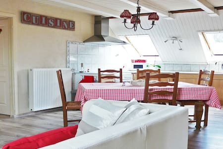 "Appart. proche Strasbourg avec SPA ""Camomille"" - Gries - Apartment"