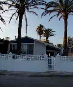 Mediterranean Beach House - Cartagena