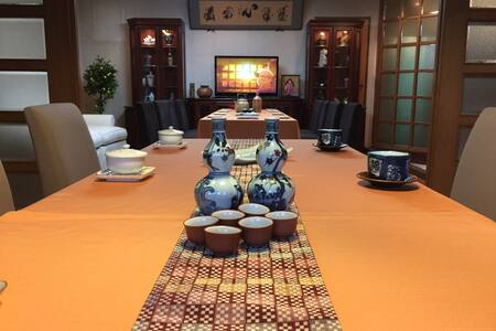 Osaka 4bedroom 250㎡ Big House