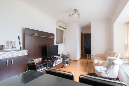 Luxury apartment, private room - Appartement