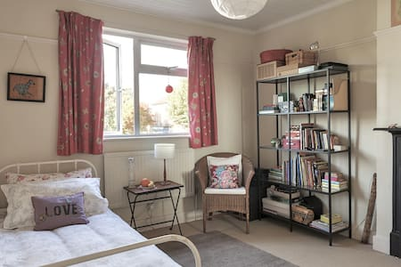 Great Sunny Room in Notting Hill - London - House