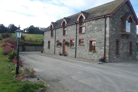 Double/Triple private bathroom - Killarney - Bed & Breakfast