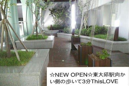 ☆동대구역ThisLOVE@KTXStn.5min_A - Daegu(Dong daegu) - Lägenhet