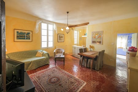 Charming 2 bedroom Apt in Provence - Forcalquier