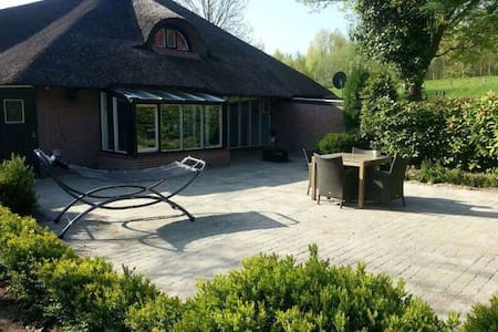 Knusse en gezellige recreatiewoning - Nieuw-Vossemeer - Sommerhus/hytte