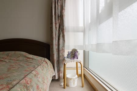 3 mins to UMEDA/OSAKA, EASY ACCESS to EVERYWHERE - Apartment