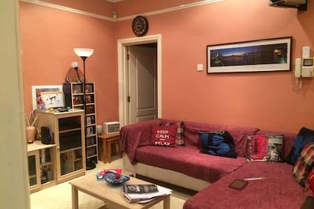 Hounslow/Heathrow Double Room - House